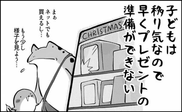 子どもたちが待ち望んでいるメインイベント!☆クリスマスあるある☆