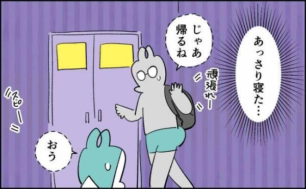 んぎまむ186_4