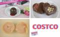 マニア激推し!【コストコ】超おいしいちょっと意外なチョコレート商品3選