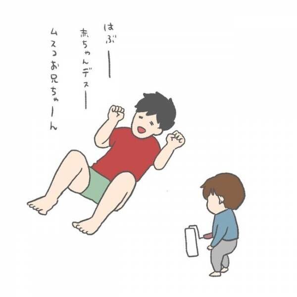 岩塩対応の2歳児と息子に構ってほしすぎるパパの姿がシュールで笑える!