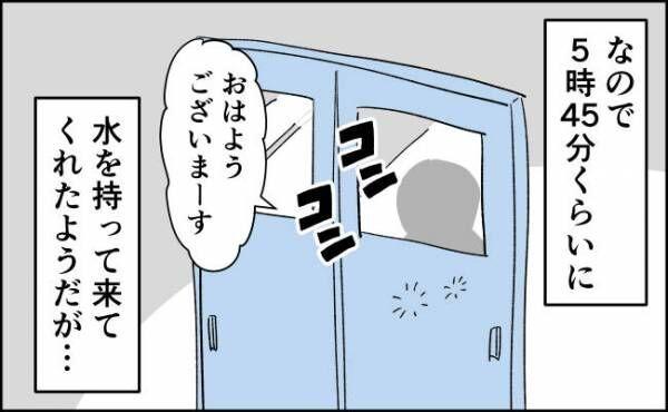 んぎまむ188_3