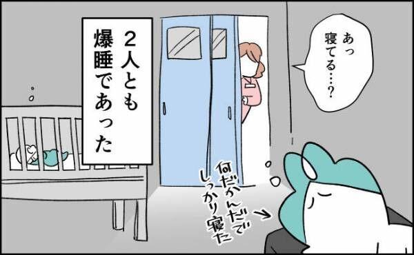 んぎまむ188_4