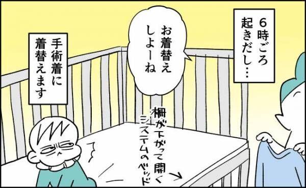 んぎまむ189_1