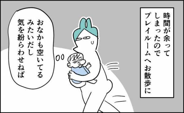 んぎまむ190_1