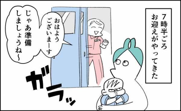 んぎまむ191_1