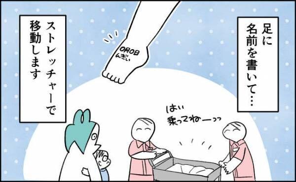 んぎまむ191_2