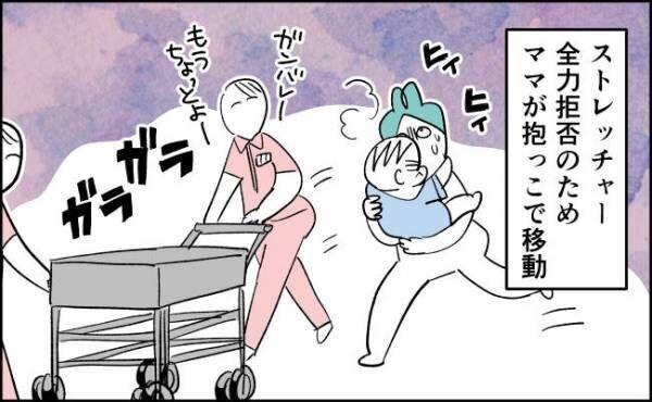 んぎまむ191_4