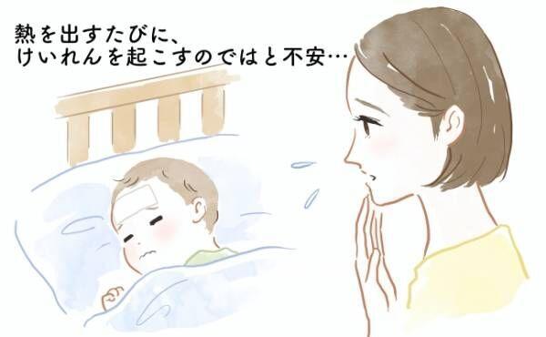 授乳中に息子が白目に!生後4カ月、2度の熱性けいれんで「複雑型」と診断され…