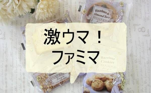 コンビニラプンツェル菓子