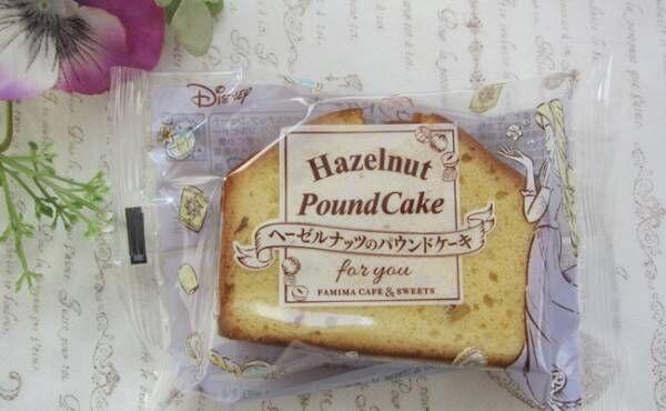 ファミマラプンツェルパウンドケーキ