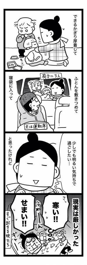 sinsai1-6