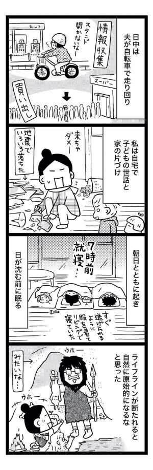 sinsai2-1