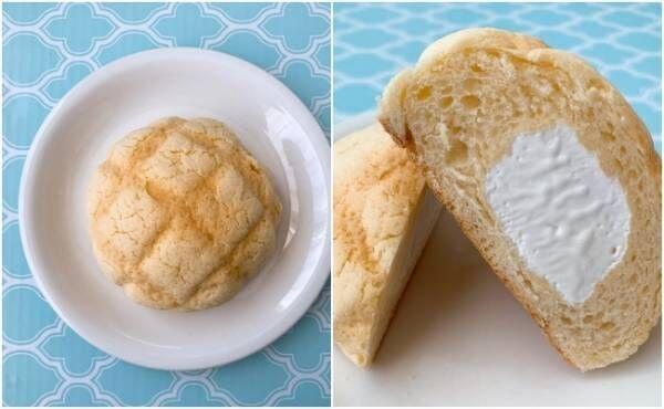 セブン冷たくして食べるメロンパン