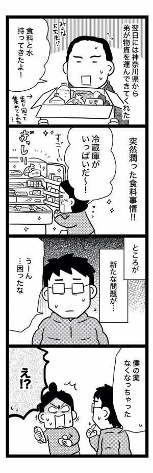 sinsai4-5