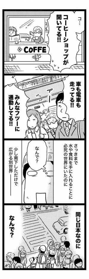 sinsai5-8