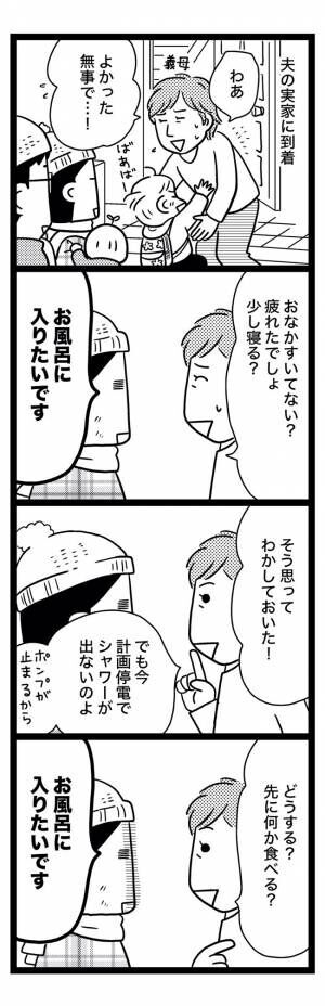 sinsai6-3
