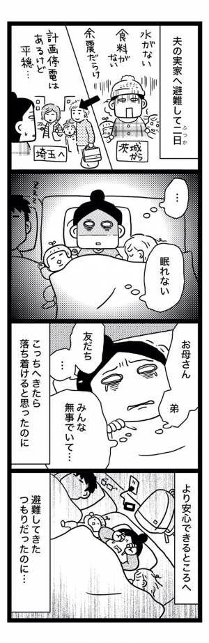 sinsai7-1