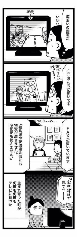 sinsai7-4