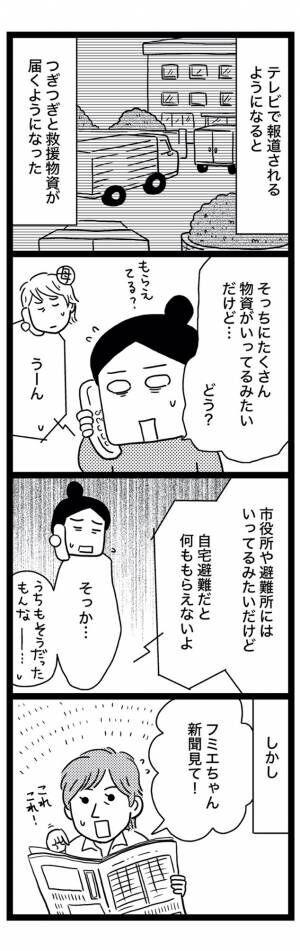 sinsai7-5