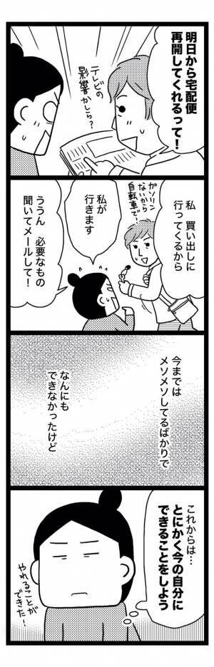 sinsai7-6