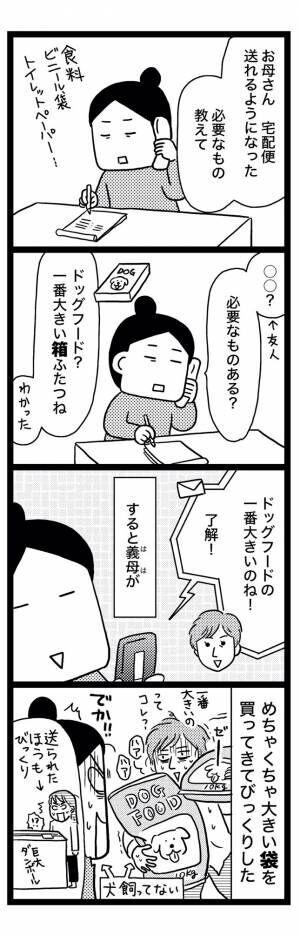 sinsai7-7