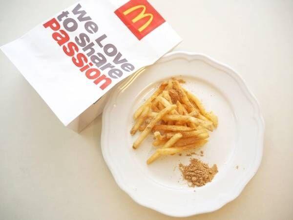 mac_potato(3)