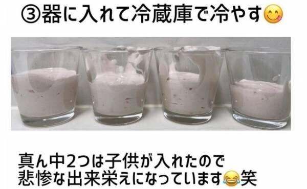 業務スーパーぷるるんデザート