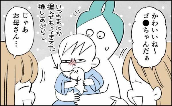 んぎまむ192_2