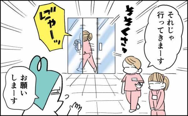 んぎまむ193_1