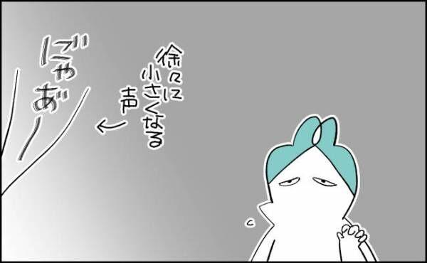 んぎまむ193_3