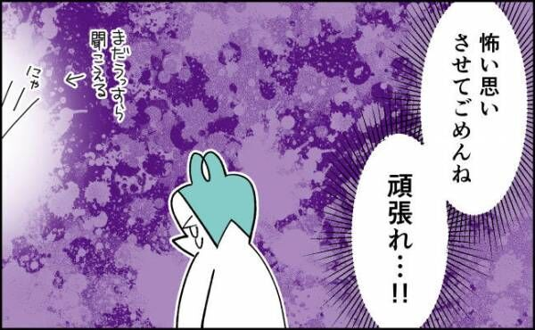 んぎまむ193_4