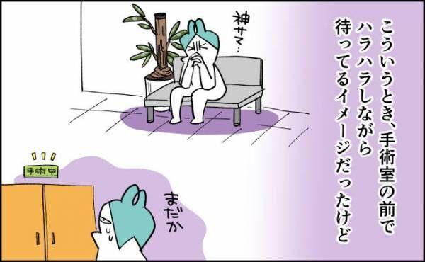 んぎまむ194_3