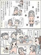 言葉の発達が遅い長女!「お話できない赤ちゃんとは遊べない」と言われ…