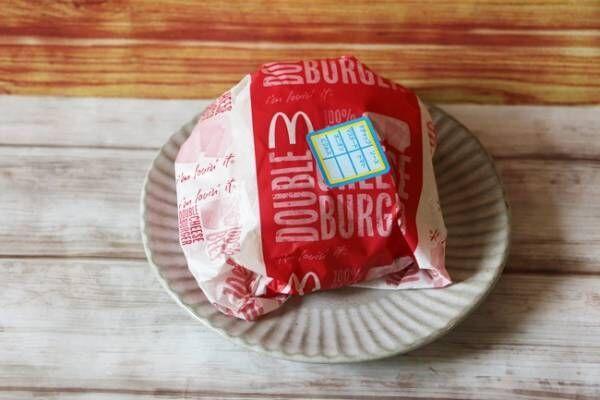 +40円でトマトをトッピングできる!