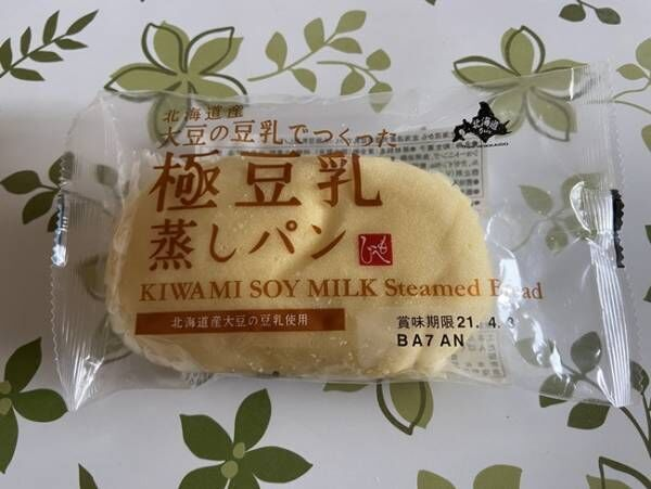カルディ極豆乳蒸しパン