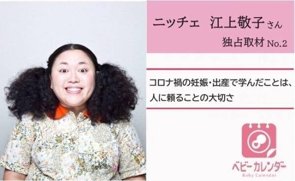 江上さんインタビュー2