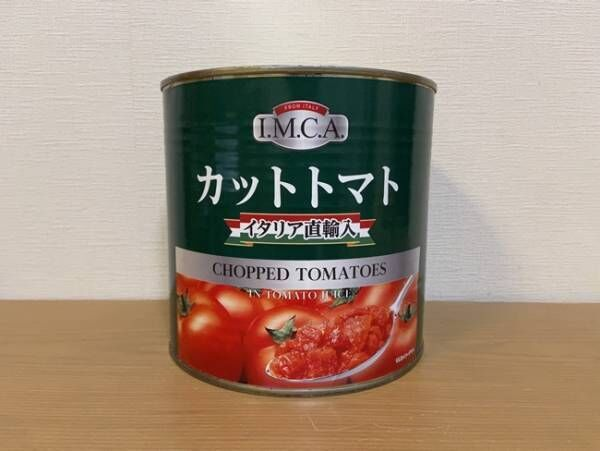 業務スーパートマト缶