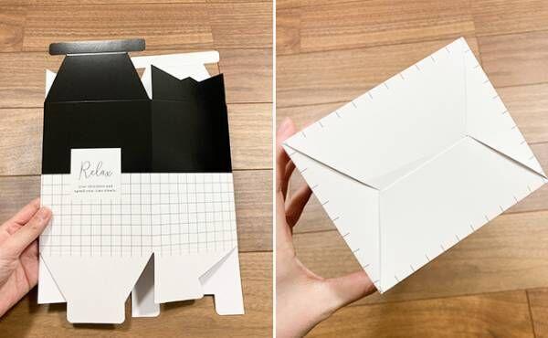 ダイソー使い捨てサニタリーボックス 新デザイン