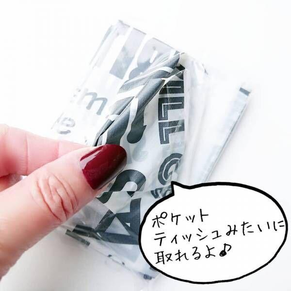 ポケットタイプレジ袋