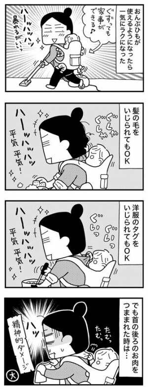 和田フミエ138話