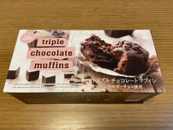 業務スーパートリプルチョコレートマフィン