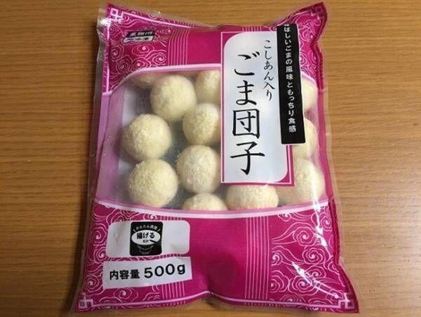 業務スーパーごま団子