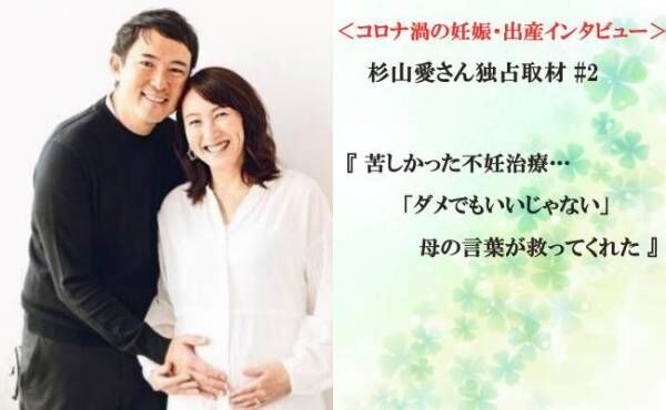 杉山愛さんインタビュー2
