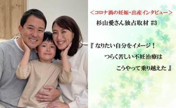 杉山愛さんインタビュー3