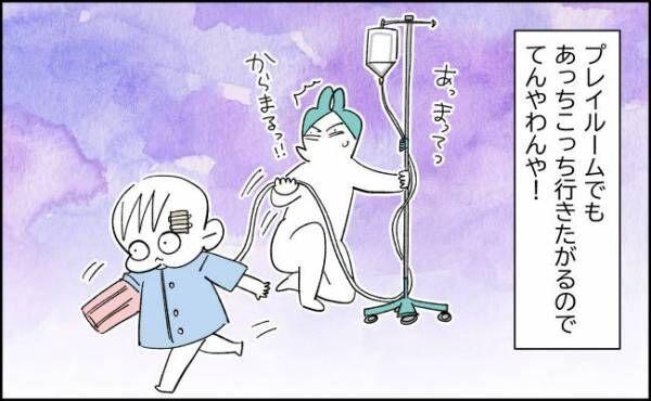 んぎまむ201_3