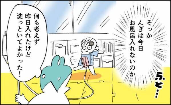 んぎまむ201_4