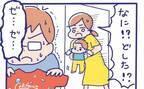 「ヒエーーッ!」洗濯しようとした夫が悲鳴!?衝撃的な光景に震える…