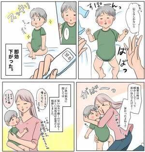 「服を脱がせてください」えっ、いいの?発熱の対処法に目からウロコ!