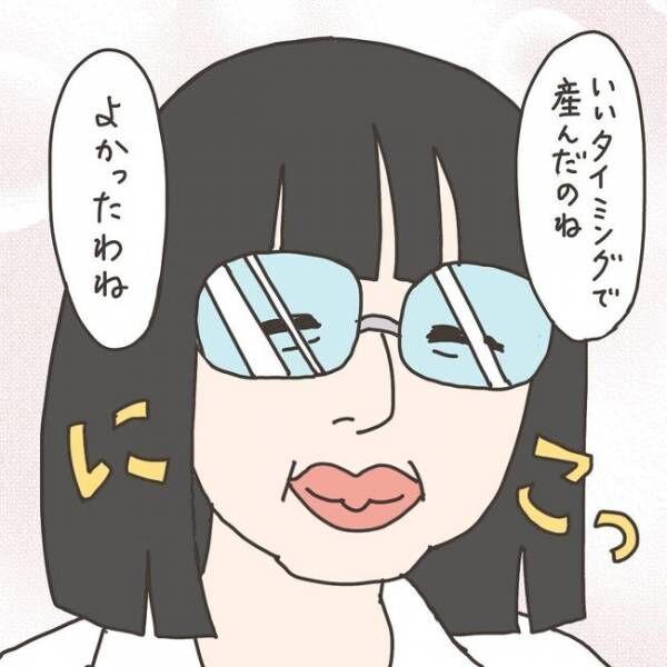 「3人!?よく産めたわね!」医師の言葉に驚愕!/40代婦人科トラブル#7