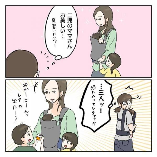 育児中の衝撃エピソード